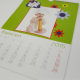 """Kalendarz """"Dziecięcy"""" A4"""