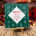 Firmowa kartka świąteczna GEOMETRYCZNE ŚWIĘTA - zielona z logiem