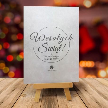 firmowa kartka świąteczna Prostota z logiem / min. 10 szt