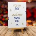 Firmowa kartka świąteczna WESOŁYCH ŚWIĄT - edycja 2 z logiem