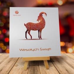 Firmowa kartka świąteczna PERŁOWA POZNANIANKA z logiem