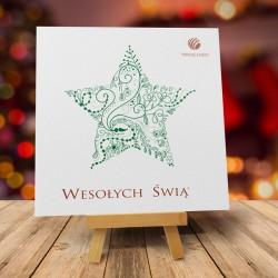 Firmowa kartka świąteczna GWIAZDECZKA z logiem / min. 10 szt