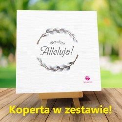 """Kartka Bazie kotki"""" + Życzenia wielkanocne 2018 + Koperta w zestawie"""