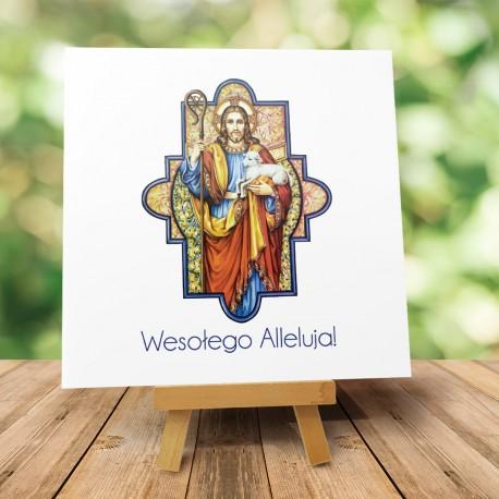 """Kartki wielkanocne religijne """"Jezus z barankiem"""""""