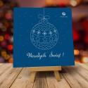 Kartka bożonarodzeniowa z logo BOMBKA NA CHOINKĘ