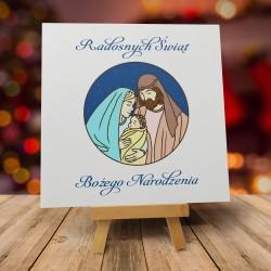 """Kartka bożonarodzeniowa religijna z kopertą """"ŚWIĘTA NOC"""""""